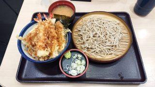 海幸天丼(小そばセット)|天丼てんや 川崎アゼリア店