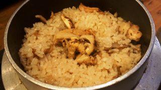 松茸の釜飯(完成♪) 呑米酒場 ありの