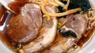 チャーシュー麺アップ|金春 本館(蒲田)