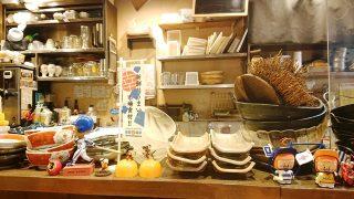 カウンター席から見る厨房 呑米酒場 ありの