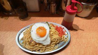 白ナポ(並)+目玉焼き|スパゲッティーのパンチョ 蒲田店
