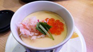 冬の茶碗蒸し|海鮮三崎港 川崎ダイス店