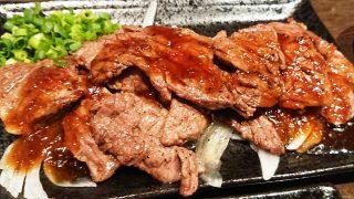 牛のレモンステーキ|個室居酒屋 AJITO 川崎仲見世店