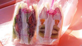 サンドイッチ二種 メルヘン 武蔵小杉