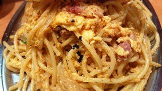 白ナポ(並の麺)|スパゲッティーのパンチョ 蒲田店