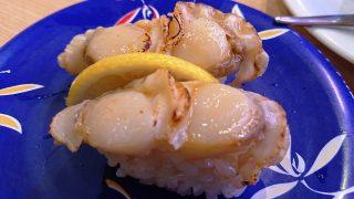 ほたてバター醤油炙り|海鮮三崎港 川崎ダイス店