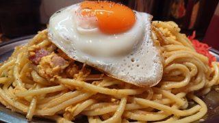 白ナポ(並)+目玉焼き(横から)|スパゲッティーのパンチョ 蒲田店