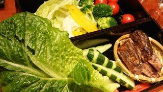 減農薬野菜の盛合せ|鳥元 ミューザ川崎店