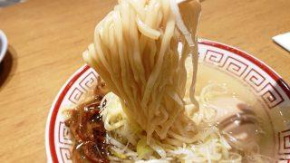 中華そば(麺リフトアップ)|田中そば店 蒲田店