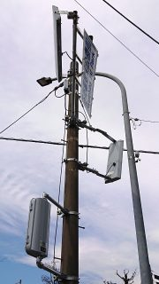 薄型信号機(裏側)|古市場第1公園間の交差点