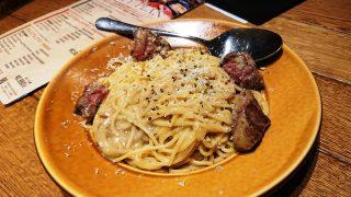 肉屋のカルボナーラ|NICK STOCK ラゾーナ川崎