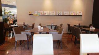 店舗内観|M&C-cafe@ラゾーナ川崎