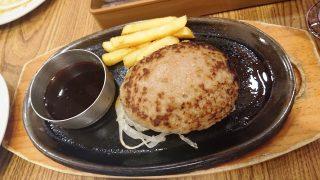 チーズインハンバーグ| ビッグボーイ 川崎等々力店