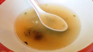 スープ|中華そば 澤田屋