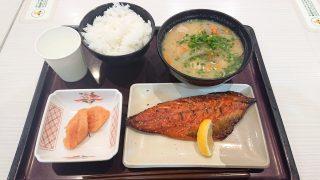 サバのみりん焼き定食|やまや食堂 ラゾーナ川崎プラザ店