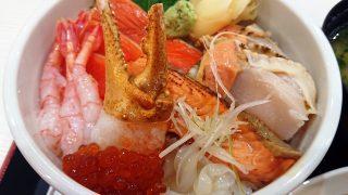 北海丼丼|ぐるめ丼亭(二代目ぐるめ亭)ラゾーナ川崎店