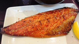 サバのみりん焼き|やまや食堂 ラゾーナ川崎プラザ店