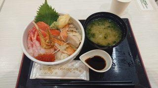 北海丼+みそ汁丼|ぐるめ丼亭(二代目ぐるめ亭)ラゾーナ川崎店