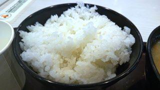 ご飯|やまや食堂 ラゾーナ川崎プラザ店