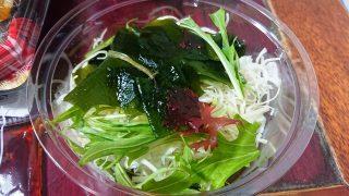 海藻サラダ|かつや 川崎戸手店