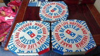 ビッグサンデー|ドミノ・ピザ
