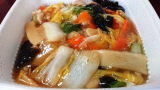 中華丼|角鹿(鹿島田)