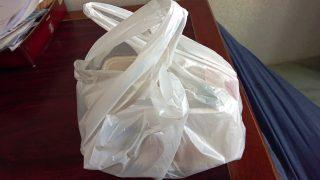 ペロリ鹿島田からビニール袋で持ち帰り|SHELTER