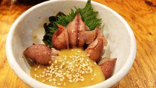 ホタルイカの酢味噌|満マル 蒲田店