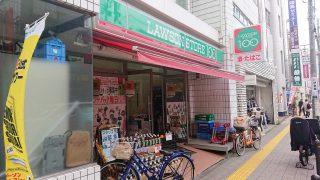 店舗外観|ローソンストア100 鹿島田駅前店