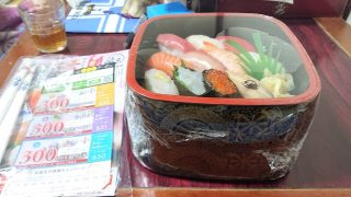 つきじ海賓でお寿司♪|dデリバリー)