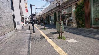 京急川崎駅付近