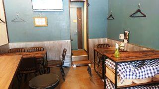 店舗内観|casual dining bar SHELTER