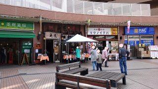 角鹿さん・キタノイチバさん、お弁当販売中♪|ルリエ新川崎