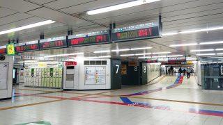新宿駅の構内|令和2年(2020年)4月18日(土)