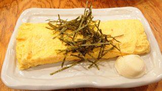 明太チーズ出汁巻き|満マル 蒲田店