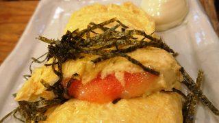 明太チーズ出汁巻き(断面)|満マル 蒲田店