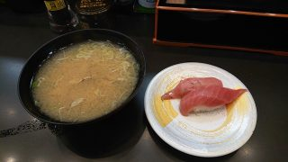 お味噌汁 と お寿司のお皿|元祖寿司 蒲田駅前店