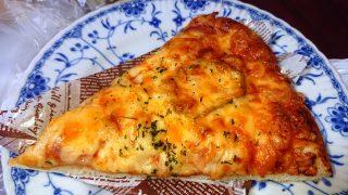 ピザ|スモモハウス