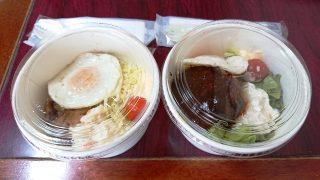 丼を二種類|Vamos(幸区下平間)