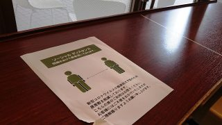 ソーシャルディスタンス|ドトールコーヒー 鹿島田サウザンドモール店