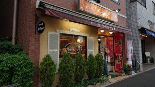店舗外観|菓子工房 ラ・ベルージュ 下平間店