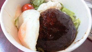 ロコモコ丼|Vamos(幸区下平間)