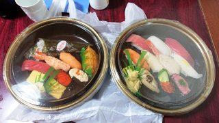 お寿司二種|おすし日和 下平間店