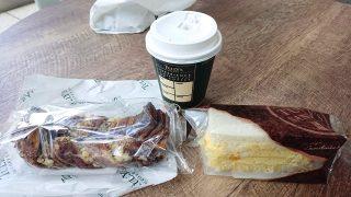 カフェとパン|タリーズコーヒー 新川崎三井ビル店