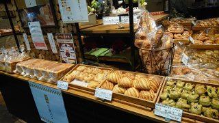 パンの棚・その1|箱根ベーカリー 川崎アゼリア店