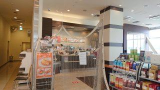 ドトールコーヒーショップ 新川崎京急ストア店