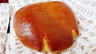 箱根クリームパン|箱根ベーカリー 川崎アゼリア店