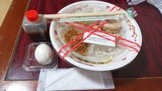 汁なしラーメンの外観|ラーメン 豚山 元住吉店