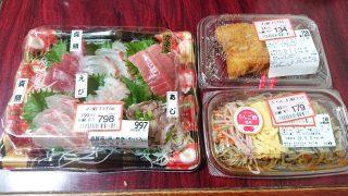 とある日の夕食|西友 川崎神明町店にて購入