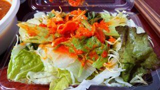 ベジタブルサラダ|ガガンのカレー屋さん